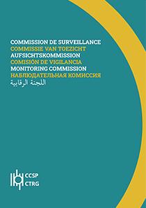 commission de surveillance dépliant
